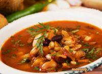 Суп из фасоли — простые и вкусные рецепты